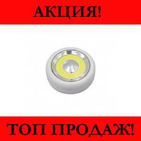 Универсальный точечный светильник Atomic Beam Tap Light- Новинка