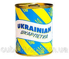 "Носки-консервы ""Ukrainian шкарпетка"""