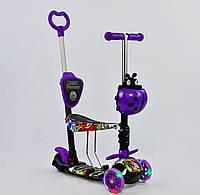 Детский трехколесный самокат Best Scooter MINI 5 в 1  PU колеса с подсветкой