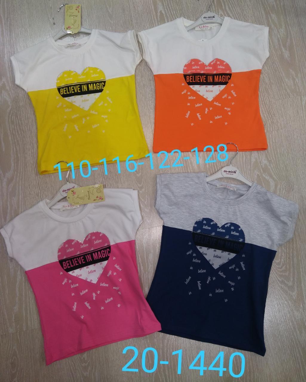 Детская футболка для девочки сердце  р.5-8 лет