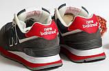 0391 Кроссовки New Balance из натуральной замши. Темно-серого цвета. 41 размер - 27 см по стельке, фото 8