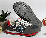 0391 Кроссовки New Balance из натуральной замши. Темно-серого цвета. 41 размер - 27 см по стельке, фото 9