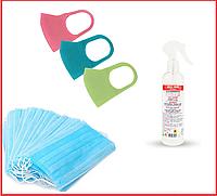 Дезінфікуючий НАБІР для захисту від вірусів (одноразові маски+маски-пітта+дезінфікуючий засіб)
