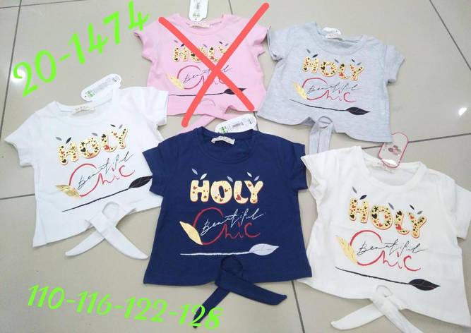 Детская футболка для девочки  р.5-8 лет, фото 2