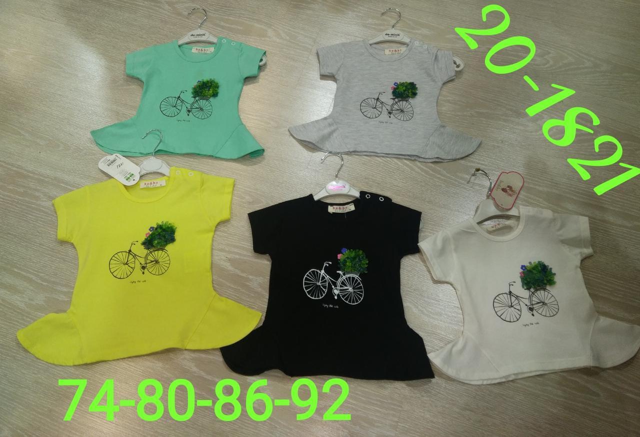 Детская футболка для девочки  велосипед р.1-4 лет