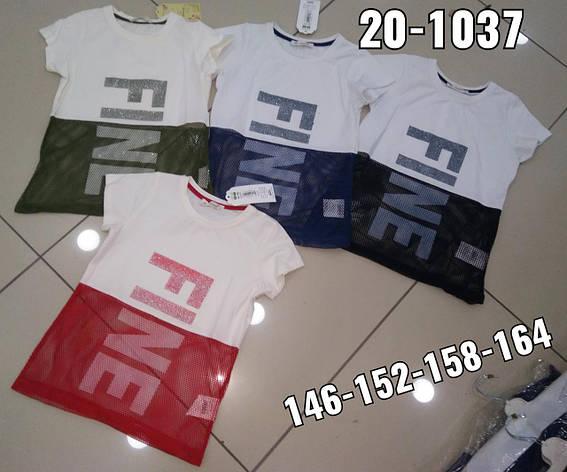 Подростковая футболка для мальчика Fine р. 9-12 лет, фото 2