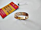 Обручальные кольца маленький 16, 16.5, 17,17.5 размер. От 1299 гривен за 1 грамм Золота 585 пробы., фото 5