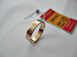 Обручальные кольца маленький 16, 16.5, 17,17.5 размер. От 1299 гривен за 1 грамм Золота 585 пробы., фото 4