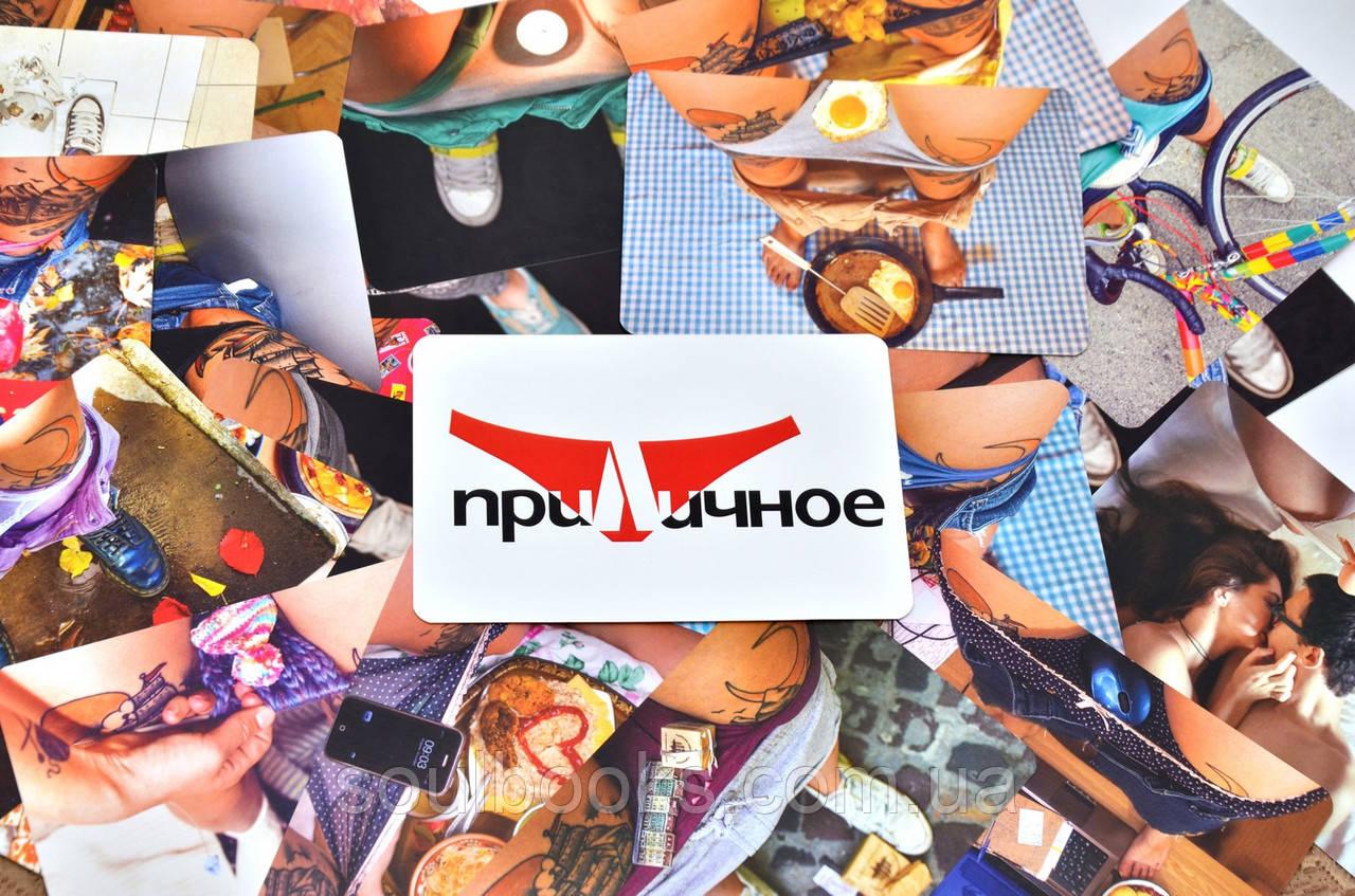 """""""Личное приЛичное"""" (Затворнюк О.) - Метафорические ассоциативные карты"""