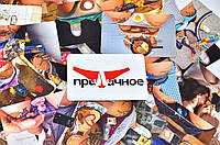 """""""Личное приЛичное"""" (Затворнюк О.) - Метафорические ассоциативные карты, фото 1"""