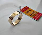 Обручальные кольца маленький 16, 16.5, 17,17.5 размер. От 1299 гривен за 1 грамм Золота 585 пробы., фото 2