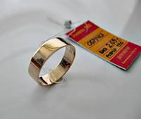 Обручальные кольца маленький 16, 16.5, 17,17.5 размер. Золота 585 пробы, фото 1