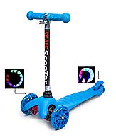 Детский трехколесный самокат (светящиеся колеса) Scooter Mini (Синий) scn