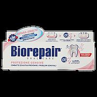 Зубная паста Biorepair Fast Sensitive Repair Быстрое восстановление чувствительности 75 мл