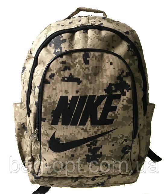 Спортивный камуфляжный  рюкзак Nike (45x32x20 см )