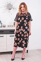 Красивое платье с гипюром  большого размера Витория 4 цвета (54-66)