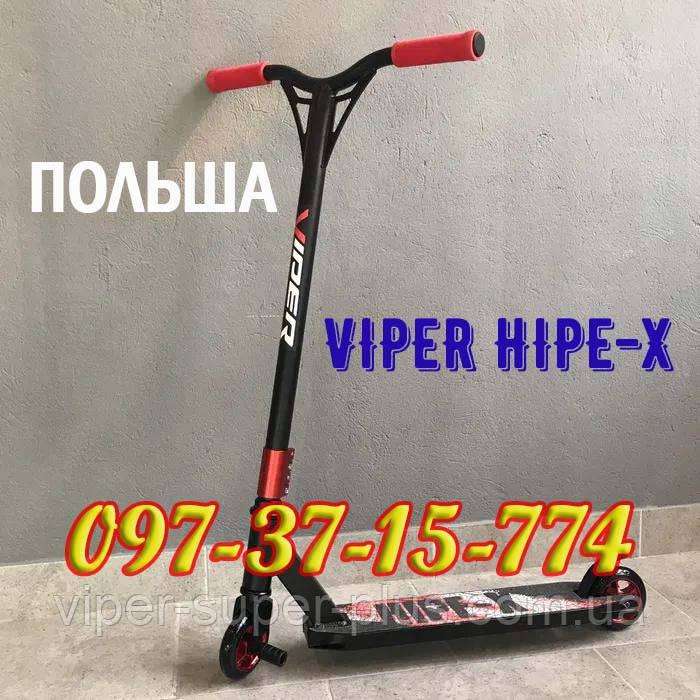 ✅ Трюковый самокат VIPER HIPE- Х с пегами Красный двухколесный, колеса 100мм на АЛЮМИНИЕВЫХ ДИСКАХ