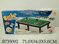 Стол игровой 8в1, хоккей/гандбол/гольф/баскетбол/боулинг/
