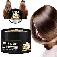Лечебная маска для волос Hairinque