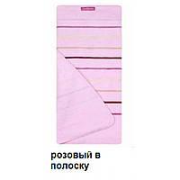 Одеяло из хлопка Womar Zaffiro 100x150cm - светло-розовый в полоску  - 16770