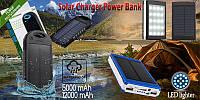 Универсальная дополнительная батарея Solar 12000mAh 1A with light Black