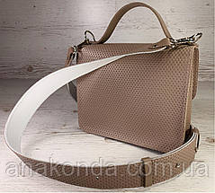 572-к Сумка женская натуральная кожа темно-бежевая кросс-боди с широким ремнем Бежевая сумка пудра через плечо, фото 2