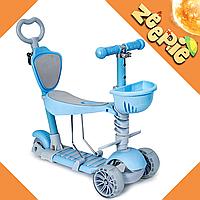 Самокат-беговел Scooter Smart 5 в 1 Голубой Детский с Родительской Ручкой и Подножкой От 1 до 8 Лет