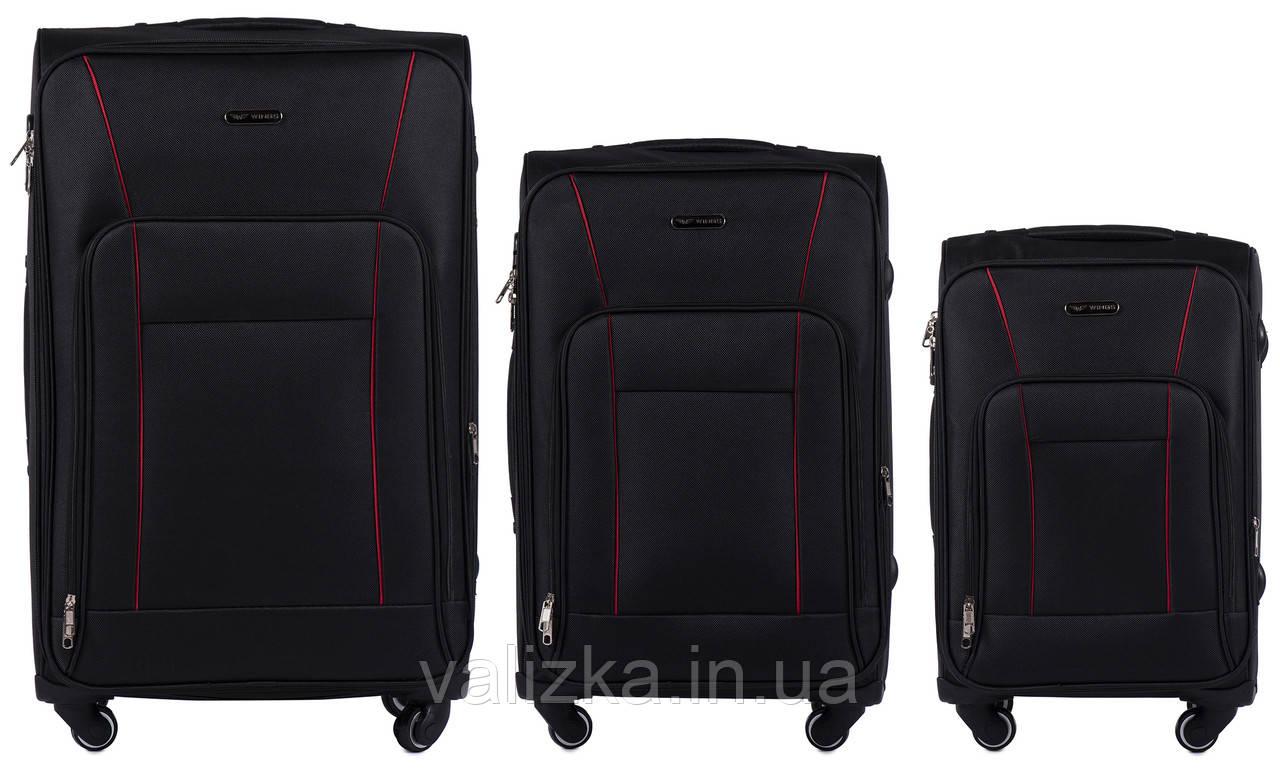 Комплект текстильных чемоданов на 4-х колесах с расширителем черного цвета