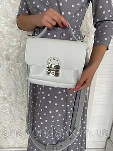 570 Сумка женская натуральная кожа, кросс-боди с широким ремнем белая Сумка белая Кросс-боди белая Белая сумка