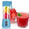 Блендер Smart Juice Cup Fruits USB - Фитнес-блендер портативный для смузи и коктейлей, фото 6