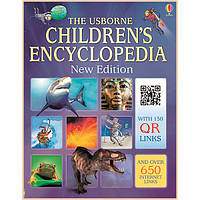 ДЕТСКАЯ ЭНЦИКЛОПЕДИЯ THE USBORNE CHILDREN'S ENCYCLOPEDIA NEW EDITION
