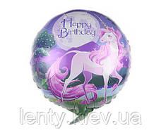 Куля фольгований круглий Єдиноріг веселка фіолетовий 45см