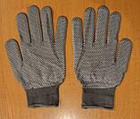 Перчатки женский стрейч серый, фото 2
