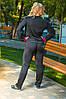 Спортивный костюм (46-60) 8036, фото 2