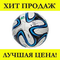 Мяч Football 896-2