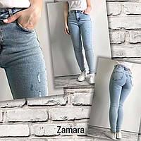 """Джинсы-американки женские Zamara рванка, размеры 25-30 """"Jeans Style"""" недорого от прямого поставщика"""