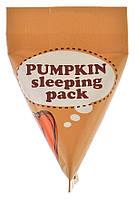 Ночная маска с экстрактом тыквы Too cool for school Pumpkin Sleeping Pack, 4 мл