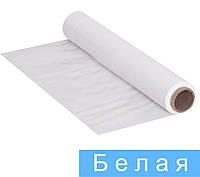 Стрейч пленка БЕЛАЯ 20 мкм × 500 мм × 1,7 кг / 230 м