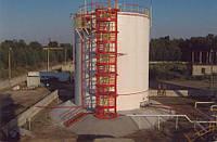 Оборудование для резервуаров , основания для резервуаров стальных вертикальных объемом до 50000 куб м. ― изгот