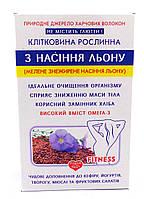 Клетчатка из семян льна 190 г (Агросельпром)