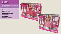 Кукла Барби с мебелью и аксессуарами