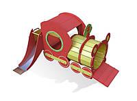 Детский игровой развивающий Элемент Поезд с горочкой, туннелем для открытых площадок у дома, детсадов, школ