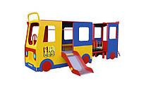 Дитячий ігровий розвиваючий Елемент Тролейбус з гіркою, містком для відкритих майданчиків біля будинку, дитсадків, шкіл