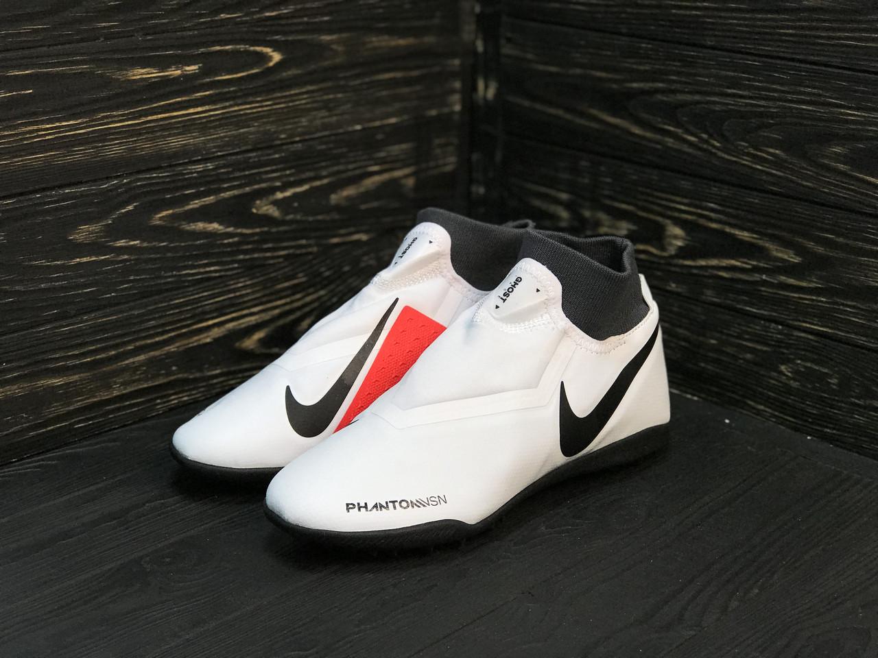 Сороконожки Nike Phantom VSN с носком / футбольная обувь(реплика) - 44, 45