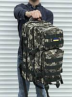 Камуфляжный тактический рюкзак на 35 литров