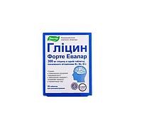 Глицин Форте ( Эвалар ) 20 табл