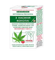 Клетчатка из семян конопли 190 г (Агросельпром)
