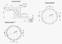 Поворотный круг 2птс6