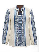 Вязаная вышиванка для женщины с голубым орнаментом