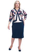 Платье женское большого размера 1605013